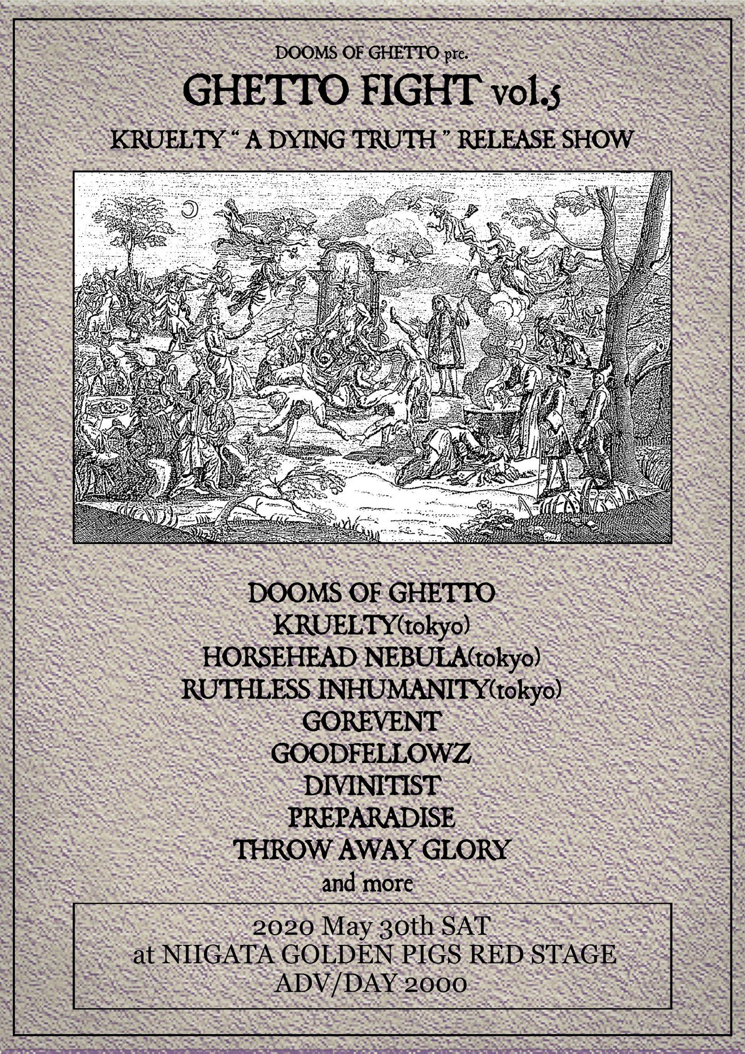 DoG Presents【Ghetto fight vol.5】