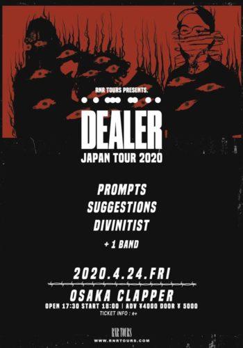 DEALER JAPAN TOUR 2020